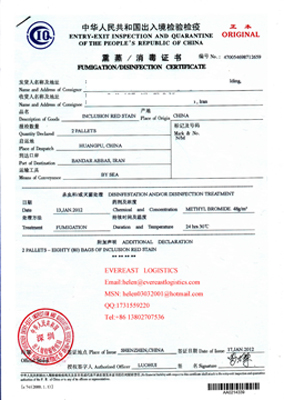Fumigationdisinfection certificate fumigationdisinfection documentationcertificates yelopaper Images